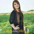 أنا انسة من الإمارات 31 سنة مطلق(ة) و أبحث عن رجال ل الحب
