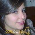 أنا حجيبة من عمان 33 سنة مطلق(ة) و أبحث عن رجال ل الدردشة