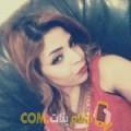 أنا ماريا من عمان 25 سنة عازب(ة) و أبحث عن رجال ل التعارف