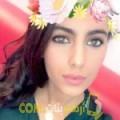 أنا نورة من اليمن 27 سنة عازب(ة) و أبحث عن رجال ل الدردشة