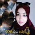 أنا فاتي من الكويت 29 سنة عازب(ة) و أبحث عن رجال ل الحب