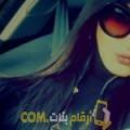 أنا عفاف من عمان 20 سنة عازب(ة) و أبحث عن رجال ل التعارف