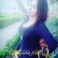 أنا الغالية من البحرين 22 سنة عازب(ة) و أبحث عن رجال ل الحب