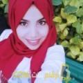 أنا نجوى من قطر 25 سنة عازب(ة) و أبحث عن رجال ل الزواج