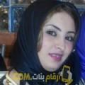 أنا سكينة من قطر 23 سنة عازب(ة) و أبحث عن رجال ل الدردشة