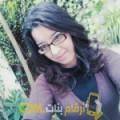 أنا أحلام من البحرين 29 سنة عازب(ة) و أبحث عن رجال ل الصداقة