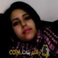 أنا زنوبة من البحرين 26 سنة عازب(ة) و أبحث عن رجال ل الدردشة