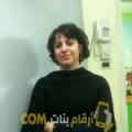 أنا غزلان من سوريا 48 سنة مطلق(ة) و أبحث عن رجال ل التعارف