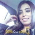 أنا بسومة من البحرين 30 سنة عازب(ة) و أبحث عن رجال ل الحب