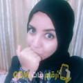 أنا مريم من الإمارات 31 سنة مطلق(ة) و أبحث عن رجال ل الصداقة