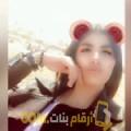 أنا أسماء من البحرين 18 سنة عازب(ة) و أبحث عن رجال ل الصداقة