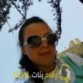 أنا شهرزاد من فلسطين 32 سنة مطلق(ة) و أبحث عن رجال ل التعارف