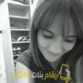 أنا شيماء من لبنان 30 سنة عازب(ة) و أبحث عن رجال ل المتعة