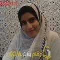 أنا سلوى من قطر 25 سنة عازب(ة) و أبحث عن رجال ل التعارف