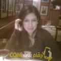 أنا الغالية من البحرين 29 سنة عازب(ة) و أبحث عن رجال ل الحب
