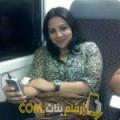 أنا نجاح من الجزائر 29 سنة عازب(ة) و أبحث عن رجال ل الصداقة