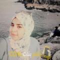 أنا نهاد من عمان 27 سنة عازب(ة) و أبحث عن رجال ل الصداقة