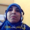 أنا ريمة من اليمن 36 سنة مطلق(ة) و أبحث عن رجال ل الزواج