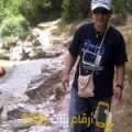 أنا شهرزاد من الجزائر 38 سنة مطلق(ة) و أبحث عن رجال ل الحب