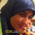 أنا مريم من مصر 21 سنة عازب(ة) و أبحث عن رجال ل الصداقة