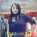 أنا ولاء من الجزائر 32 سنة مطلق(ة) و أبحث عن رجال ل الدردشة