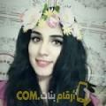 أنا أمال من عمان 24 سنة عازب(ة) و أبحث عن رجال ل الحب