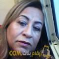 أنا آمال من المغرب 52 سنة مطلق(ة) و أبحث عن رجال ل الزواج