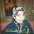 أنا أميمة من الكويت 26 سنة عازب(ة) و أبحث عن رجال ل الحب