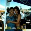 أنا إيمة من ليبيا 31 سنة مطلق(ة) و أبحث عن رجال ل التعارف
