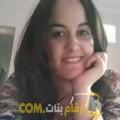 أنا سناء من سوريا 29 سنة عازب(ة) و أبحث عن رجال ل الدردشة
