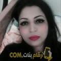 أنا نهيلة من الإمارات 42 سنة مطلق(ة) و أبحث عن رجال ل التعارف