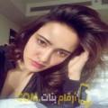 أنا محبوبة من السعودية 24 سنة عازب(ة) و أبحث عن رجال ل الصداقة