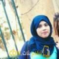 أنا نور من السعودية 22 سنة عازب(ة) و أبحث عن رجال ل الصداقة