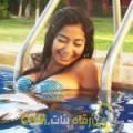 أنا ليلى من سوريا 24 سنة عازب(ة) و أبحث عن رجال ل الصداقة