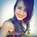 أنا هيفة من فلسطين 28 سنة عازب(ة) و أبحث عن رجال ل الحب