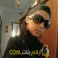 أنا نفيسة من الكويت 32 سنة مطلق(ة) و أبحث عن رجال ل الدردشة