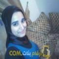 أنا فاطمة الزهراء من فلسطين 30 سنة عازب(ة) و أبحث عن رجال ل الحب