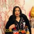 أنا تيتريت من تونس 46 سنة مطلق(ة) و أبحث عن رجال ل التعارف