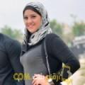 أنا آسية من فلسطين 29 سنة عازب(ة) و أبحث عن رجال ل المتعة