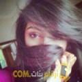 أنا جليلة من عمان 23 سنة عازب(ة) و أبحث عن رجال ل المتعة
