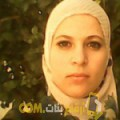 أنا كريمة من البحرين 33 سنة مطلق(ة) و أبحث عن رجال ل التعارف