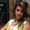 أنا نيات من العراق 24 سنة عازب(ة) و أبحث عن رجال ل الزواج