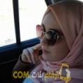أنا ميرال من اليمن 24 سنة عازب(ة) و أبحث عن رجال ل التعارف