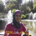 أنا رنيم من الأردن 29 سنة عازب(ة) و أبحث عن رجال ل الصداقة