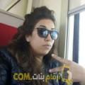 أنا سونيا من تونس 30 سنة عازب(ة) و أبحث عن رجال ل الدردشة
