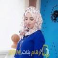 أنا ميساء من السعودية 28 سنة عازب(ة) و أبحث عن رجال ل التعارف