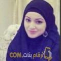 أنا ريم من اليمن 29 سنة عازب(ة) و أبحث عن رجال ل الصداقة