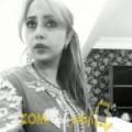أنا ميار من اليمن 34 سنة مطلق(ة) و أبحث عن رجال ل الزواج