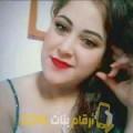 أنا نادية من مصر 27 سنة عازب(ة) و أبحث عن رجال ل الزواج
