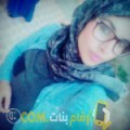 أنا إبتسام من مصر 25 سنة عازب(ة) و أبحث عن رجال ل الصداقة